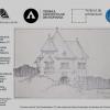 Itinerarea expoziției Smărăndescu la Iași și Sinaia