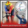 """Emisiunea de mărci poștale """"Medalii paralimpice 2020"""""""