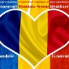 """Concursul Internațional de Arte Plastice """"România – Semne identitare"""""""