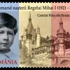 """Emisiunea de mărci poştale omagială """"Centenarul nașterii Regelui Mihai I"""""""