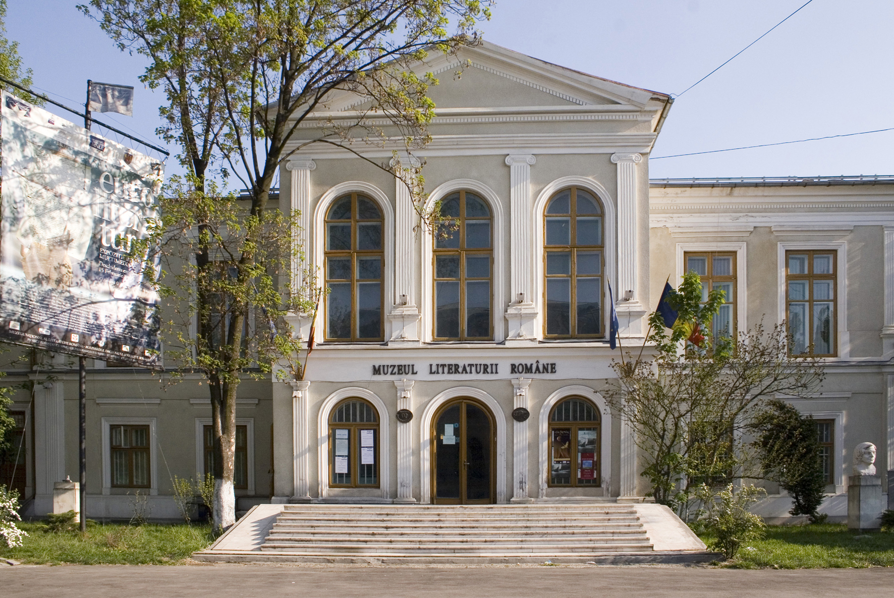 Image result for muzeul national al literaturii romane