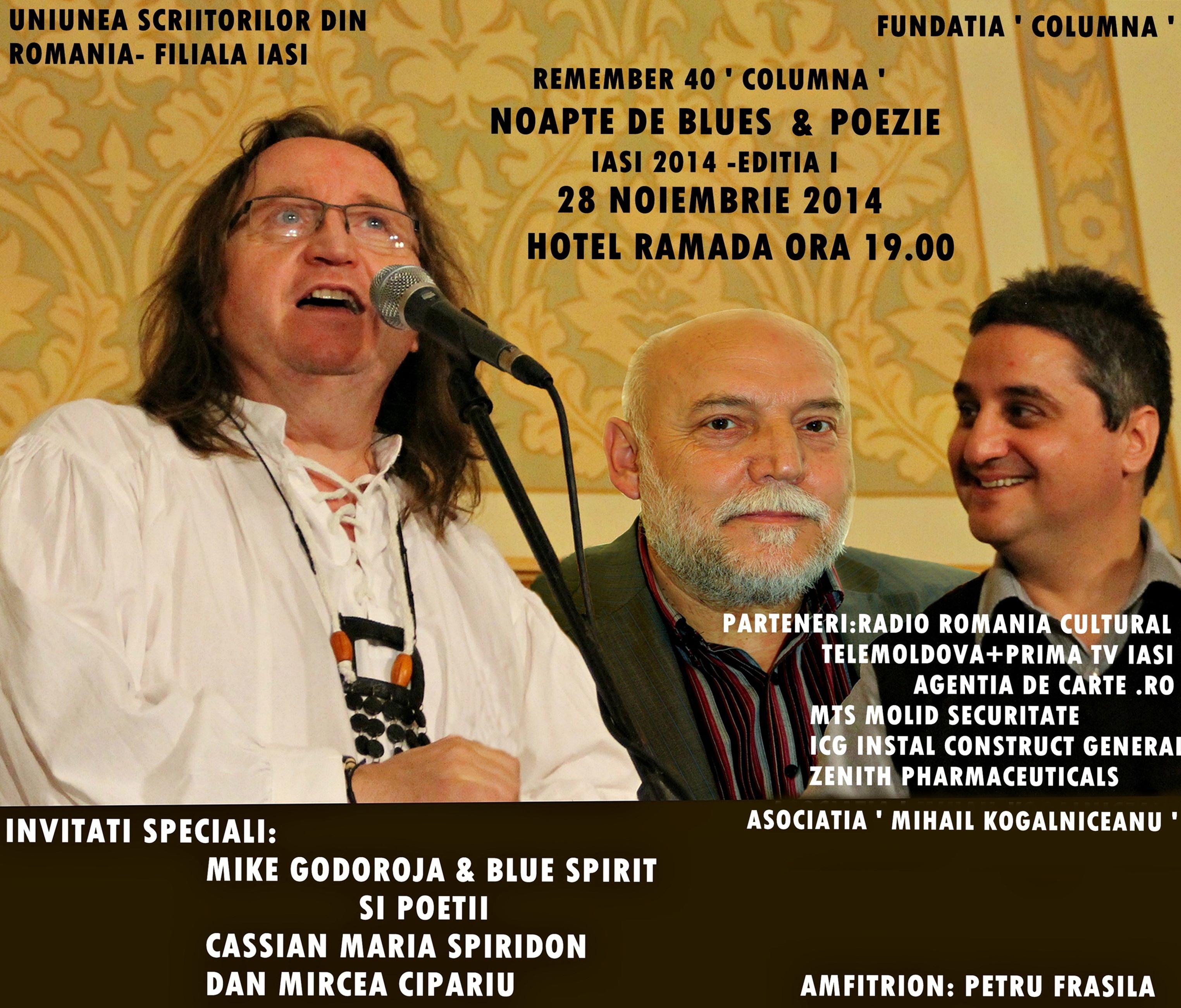 Sper Poetry: Mike Godoroja & Blue Spirit, Poeţii Dan Mircea Cipariu şi