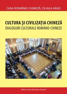 """""""Cultura și civilizația chineză. Dialoguri culturale româno-chineze"""""""