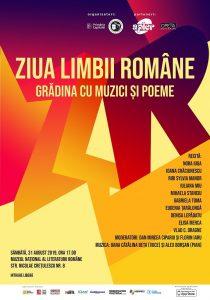 """""""Grădina cu muzici și poeme"""", la MNLR, de Ziua Limbii Române"""